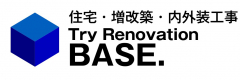 Try Renovation BASE.の紹介画像